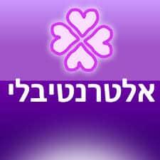 Alternatively logo