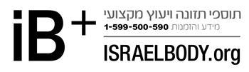 israel body logo
